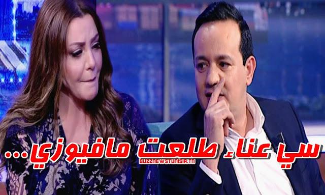 بيّة الزردي علاء الشابي baya zardii alaa chebbi
