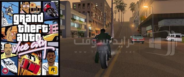 تحميل لعبة جاتا المصرية للكمبيوتر والموبايل مجاناً