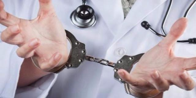 مستشفى الرابطة: ممرض يخدّر المريضات ويغتصبهن منذ 2016 !