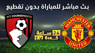 مشاهدة مباراة ليفربول و استون فيلا بث مباشر بتاريخ 02-11-2019 الدوري الانجليزي