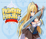 princess-project