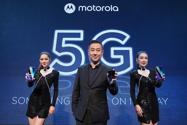 สานต่อความเป็นผู้นำนวัตกรรมสมาร์ทโฟนฝาพับ motorola เปิดตัว motorola razr 5G สมาร์ทโฟนแบบพับที่รองรับการใช้งาน 5G ในประเทศไทย