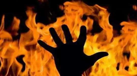 पटना में रिटायर्ड DSP की बहू ने खुद को जलाकर की आत्महत्या, वह डिप्रेशन में रहती थी।