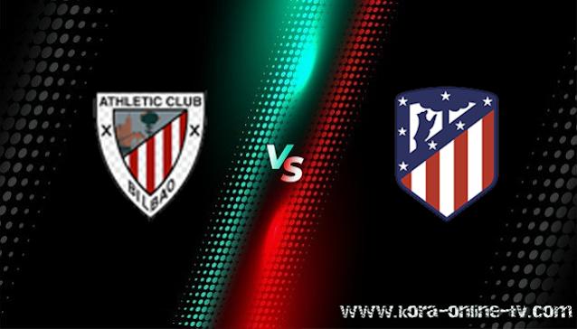 مشاهدة مباراة اتليتكو مدريد وأتلتيك بلباو بث مباشر الدوري الاسباني