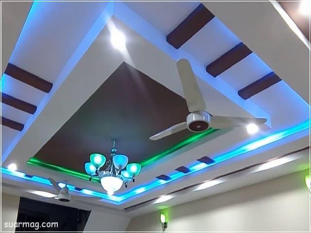 اسقف جبس بورد للصالات 13 | Gypsum Ceiling For Halls 13