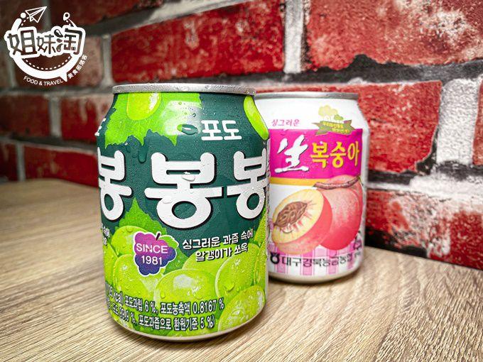 魚雞飯糕韓式食堂-楠梓區韓式料理推薦