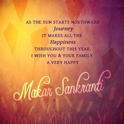 Happy Makar Sankranti 2020 Wishes For Whatsapp