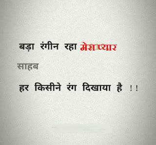 whatsapp sad song,whatsapp shayari in hindi