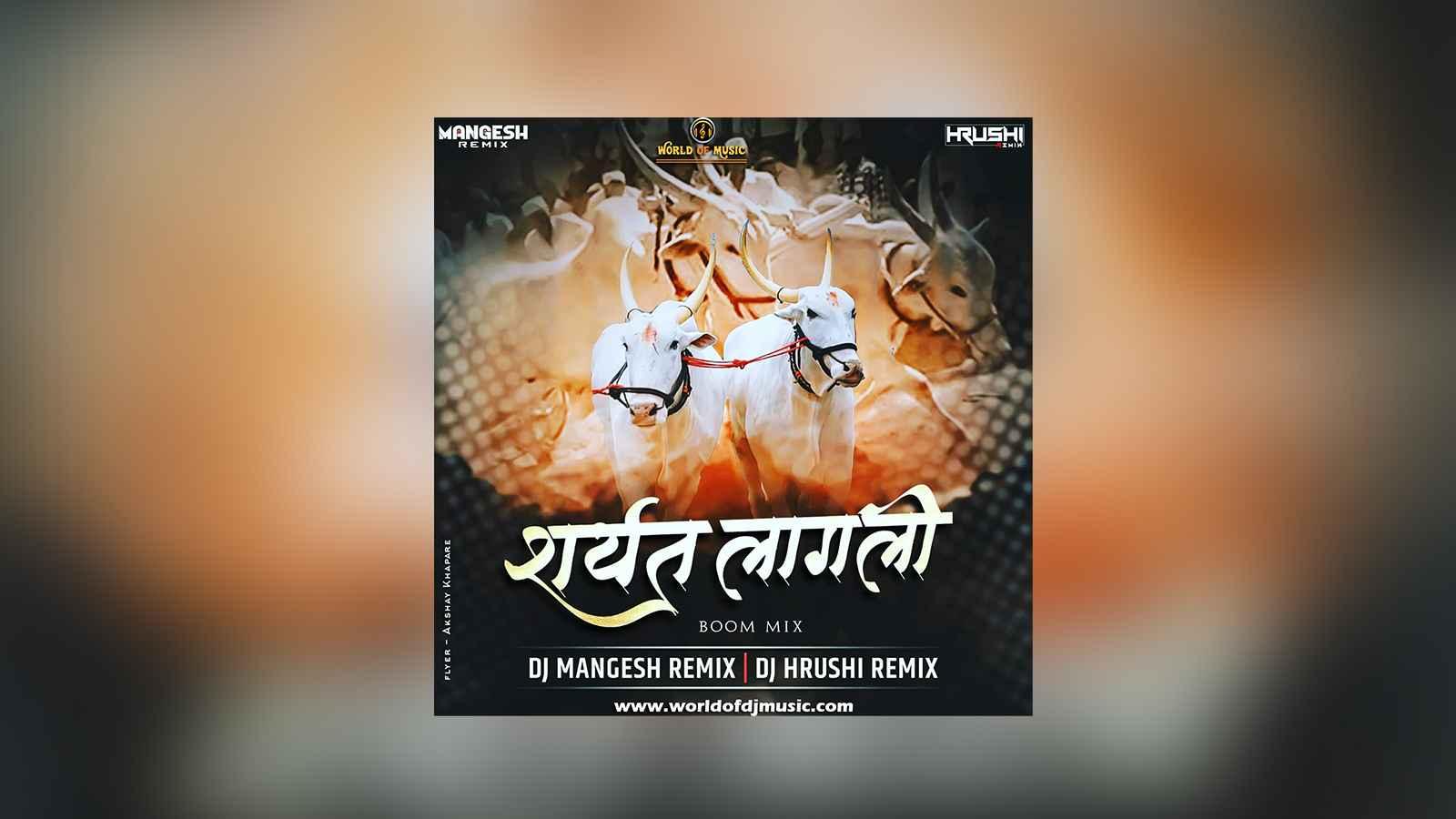 Sharyat Lagali (Boom Mix) DJ Mangesh & DJ Hrushi