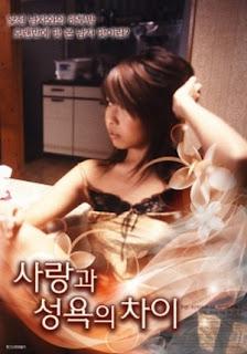 Greed wife (2014)