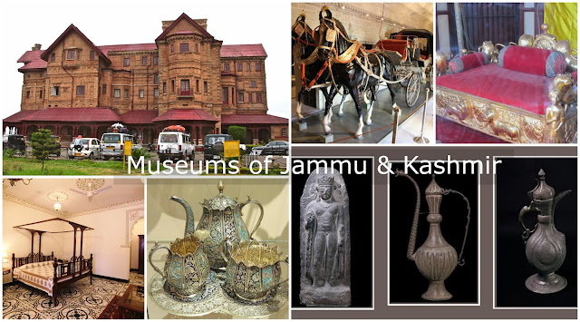 Museums of Jammu & Kashmir