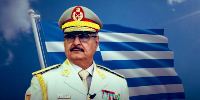 Με τις ευχές όλων μας να σε συνοδεύουν, στρατάρχα Χαφτάρ