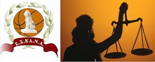 Οι ποινές της ΕΣΚΑΝΑ στο συμβούλιο της 29ης Οκτωβρίου