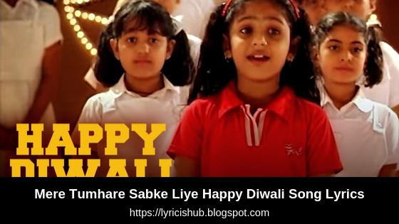 Mere Tumhare Sabke Liye Happy Diwali Song Lyrics - Home Delivery | T-Series | Lyricishub