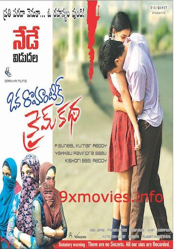 Oka Romantic Crime Katha 2014 UNCUT Dual Audio Hindi 720p HDRip 999mb