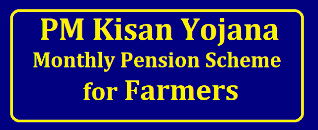 PM Kisan Yojana: 2 crore farmers to be enrolled for Rs 3,000 monthly pension scheme by August 15 /2019/08/PM-Kisan-Yojana-2-crore-monthly-pension-scheme-farmers-to-be-enrolled-for-Rs-3000-by-August-15.html