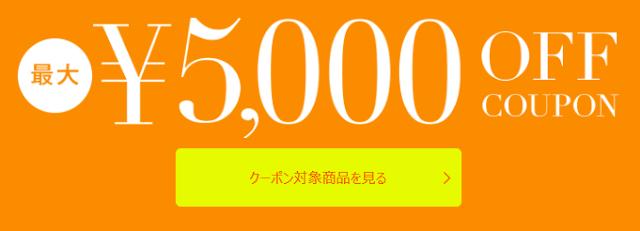 //ck.jp.ap.valuecommerce.com/servlet/referral?sid=3277664&pid=884056968&vc_url=https%3A%2F%2Fwww.magaseek.com%2Ftop%2Findex%2Ftp_1%3Fcid%3Dmgsafvc