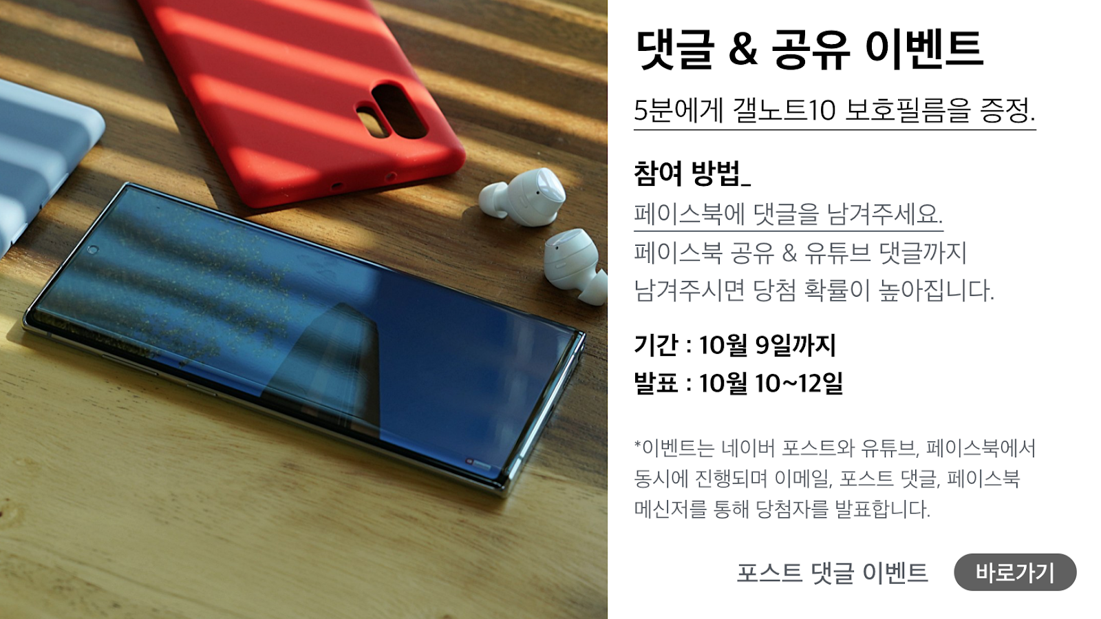http://naver.me/FHnote6d