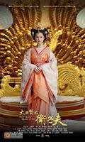 ฮองเฮาเฉินเจียว (Empress Chen Jiao) @ จอมนางบัลลังก์ฮั่น (The Virtuous Queen of Han)
