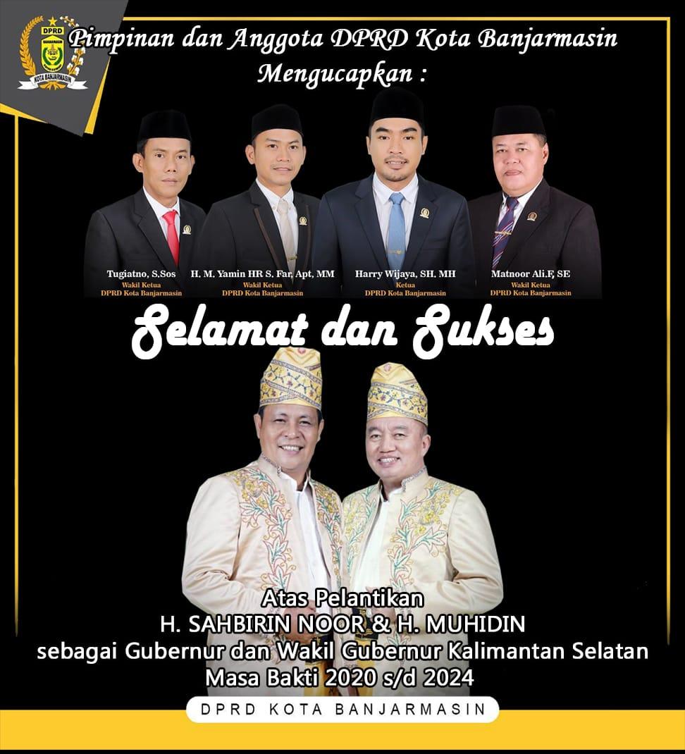 Indonesia HUT 76