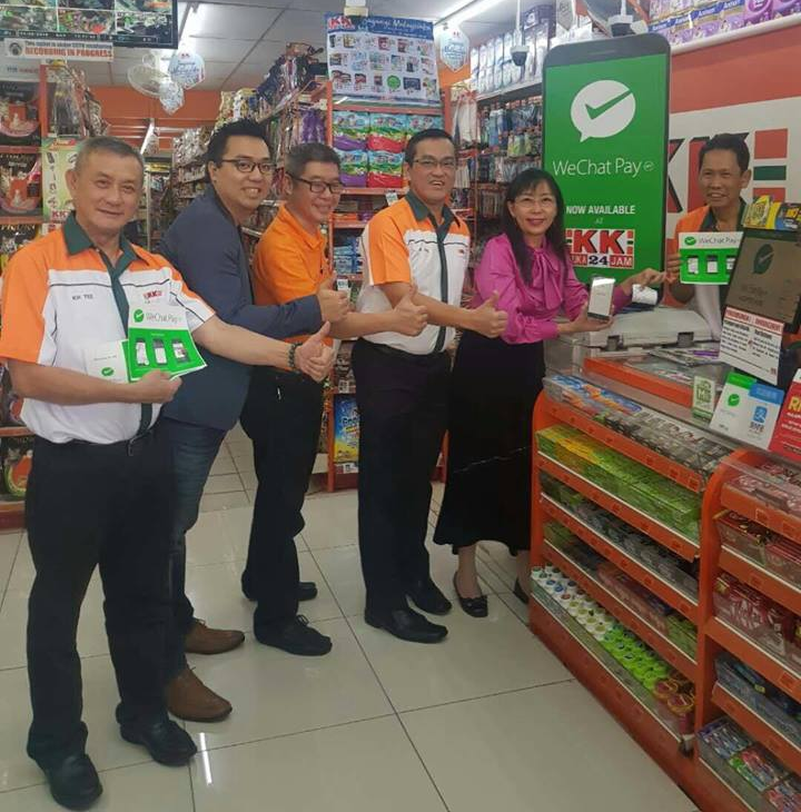 WeChat Pay accepted at KK Super Mart