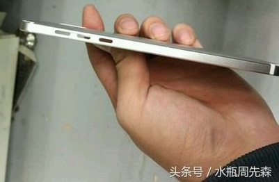 Is this Next Generation Nokia's Android Smartphone?