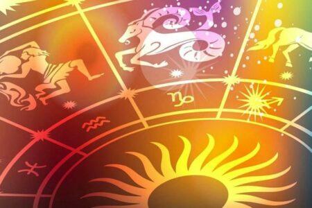 Horóscopo 2021: confira a previsão de hoje (02/06) para seu signo
