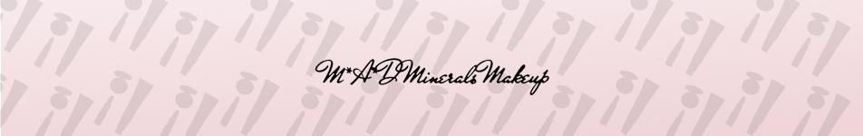 מוצרי איפור מינרליים מינרלי מומלצים להזמין באינטרנט