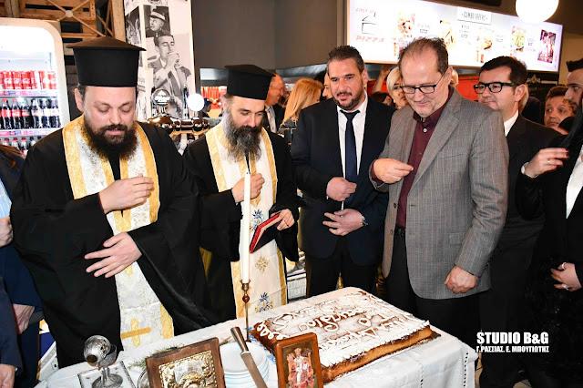 Με παρουσία Π. Νίκα η ΔΗΜ.Τ.Ο. Κρανιδίου της Νέας Δημοκρατίας έκοψε την Πρωτοχρονιάτικη πίτα της
