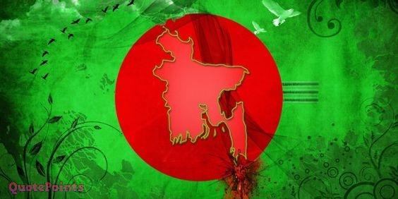 bangladesh bijoy dibosh