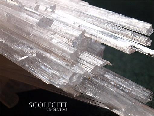 スコレサイト スコレス沸石 Scolecite Nasik, Maharashtra, India