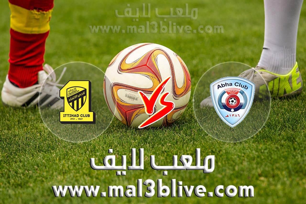 ملخص اهداف مباراة أبها والإتحاد اليوم الموافق 2021/05/20 في الدوري السعودي