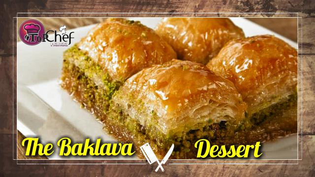 The Baklava Dessert