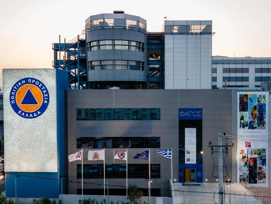Ξάνθη: 2 προσλήψεις στην Ξάνθη για ιχνηλατήσεις κρουσμάτων