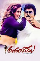 Ek Aur Himmatwala (Andarivaadu) 2005 Hindi Dubbed 720p HDRip Full Movie Download