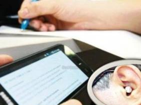 نحو إعداد جهاز معلوماتي في الجزائر لمكافحة الغش في الإمتحانات