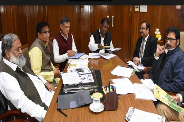 Common Minimum Program Committee' of the Bharatiya Janata Party