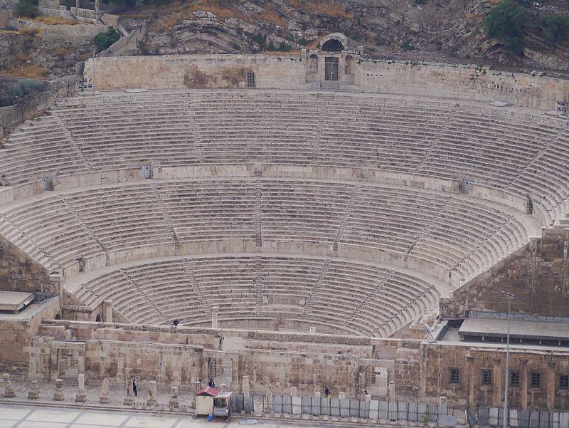 المسرح الروماني pdf