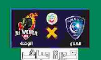 الغيابات والتشكيل المتوقع للأهلي والوحدة بالدوري السعودي