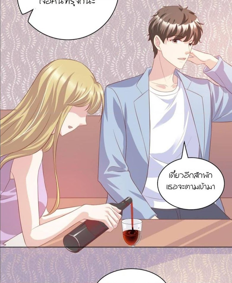Contract Sweet Pet Don't Want To Run Away from Hot Mom - หน้า 32