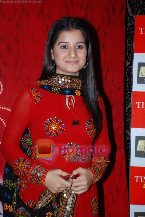 Anjali Abrol - JungleKey.in Image