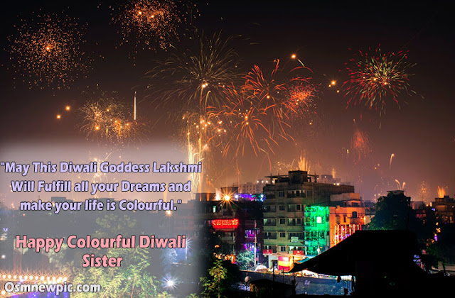 Happy Diwali Sister Images,happy diwali, happy diwali images, images for happy diwali, happy diwali 2018, happy diwali wishes, wishes for happy diwali, happy diwali photo, happy diwali gif, happy diwali wishes images, images for happy diwali wishing, happy diwali message, message for happy diwali, happy diwali video, happy diwali hd images 2018, happy diwali wallpaper, happy diwali hd images, happy diwali images hd, happy diwali pic, happy diwali quotes, happy diwali quotes 2018, happy diwali song, happy diwali status, quotes for happy diwali, status for happy diwali, happy diwali stickers, Osm new pic, happy diwali advance, happy diwali in advance, happy diwali images download, happy diwali card, happy diwali greetings, happy diwali shayari, happy diwali picture, happy diwali drawing, happy diwali rangoli, happy diwali wishes in hindi, happy diwali greeting card, happy diwali sms, happy diwali game, happy diwali png, happy diwali hd wallpaper, happy diwali hindi, happy diwali in hindi, happy diwali song download, happy diwali video download, happy diwali poster, happy diwali wishes in english, happy diwali gift, happy diwali hd, happy diwali whatsapp, happy diwali whatsapp status