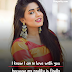 i Know i Am in Love - Love Quotes