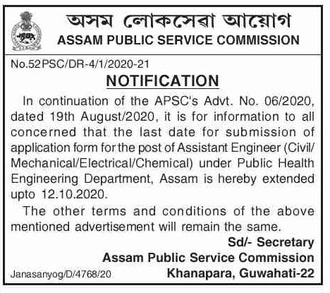 PHED Assam Recruitment 2020