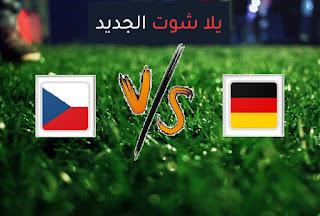 نتيجة مباراة المانيا والتشيك اليوم الأربعاء بتاريخ 11-11-2020 مباراة ودية