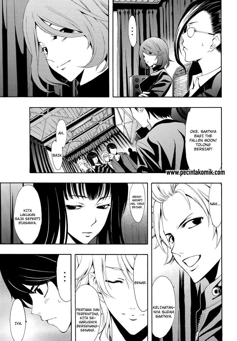 Fuuka Chapter 95-11