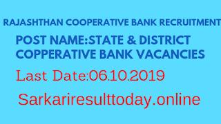 Sarkari Naukri Of Rajasthan Cooperative Bank