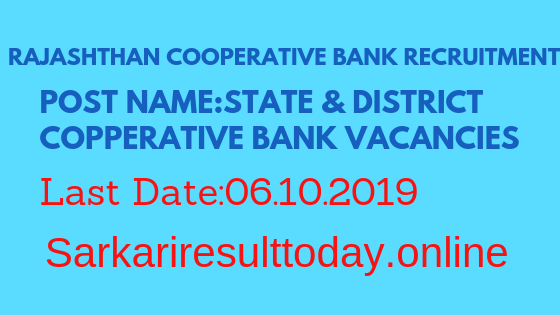 Sarkari Naukri Of Rajasthan Cooperative Bank