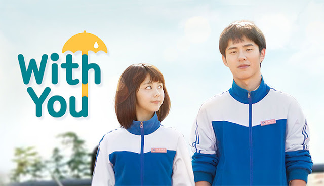Download Drama Cina With You Batch Subtitle Indonesia