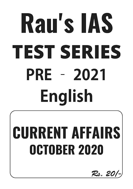 Rau's IAS Current Affairs (October 2020) : For All Competitive Exam PDF Book